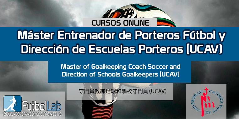 غطاء الدورةماجستير حارس مرمى كرة القدم وتوجيه مدارس حراس المرمى (UCAV)