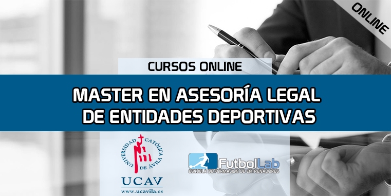 コースカバースポーツエンティティの法的アドバイスのマスター(UCAV)