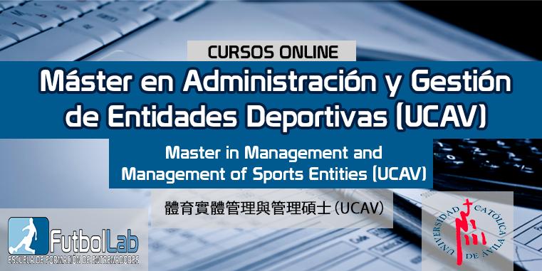 Capa do CursoMestre em Administração e Gerenciamento de Entidades Esportivas (Universidade Católica de Ávila)